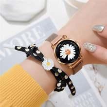 Женские кварцевые часы fresh daisy модные повседневные наручные