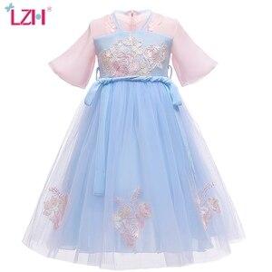 LZH Children Vintage Mesh Princess Dress Hanfu Birthday Party New Years Dress Kids Dresses for Girls Chinese style Clothing