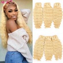 613 Blonde Brazilian Deep Wave Bundle Deals 100% Human Hair