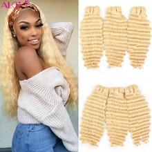 613 Blonde Brazilian Deep Wave Bundle Deals 100% Human Hair Extensions Brazilian