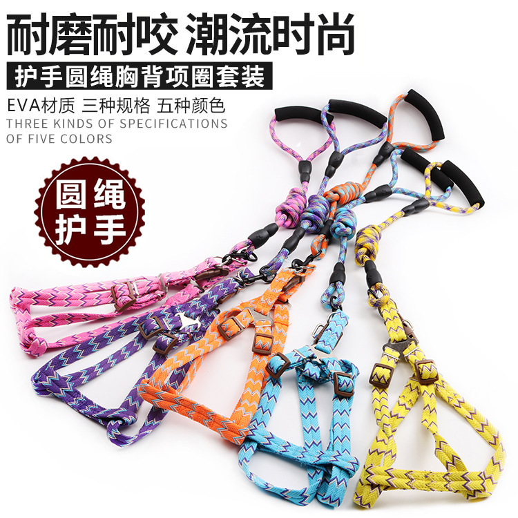 Dog Chain Foam Handle Pet Double Color Round Rope Chest And Back-Hand Holding Rope Dog Chest Strap Pet Supplies