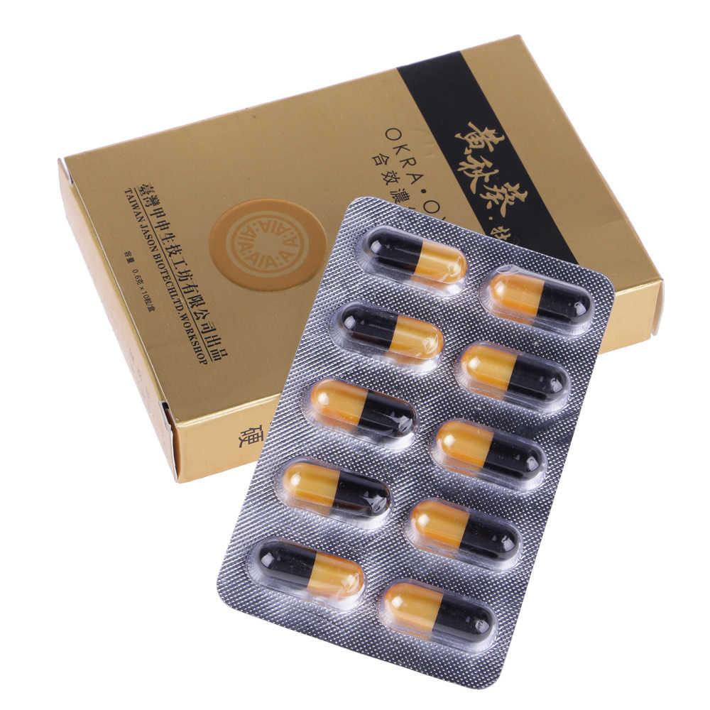 10/caixa homem realçador de saúde para o corpo mais forte masculino bom para a saúde novo