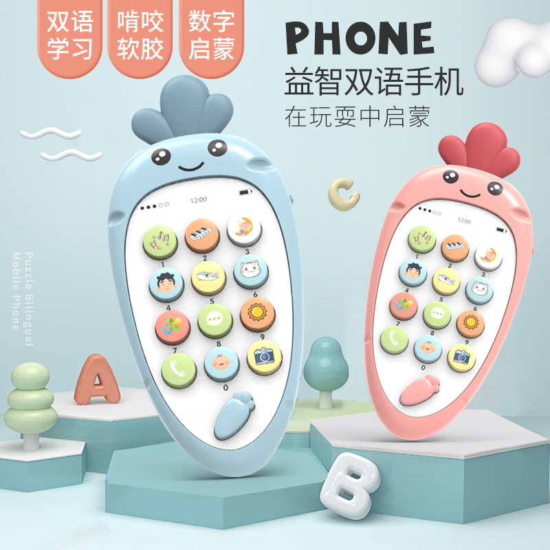 Early Education Puzzle Bilingual Multi-function Mobile Phone Security Soft Rubber Can Bite Infant Children Smart Phone Teaching