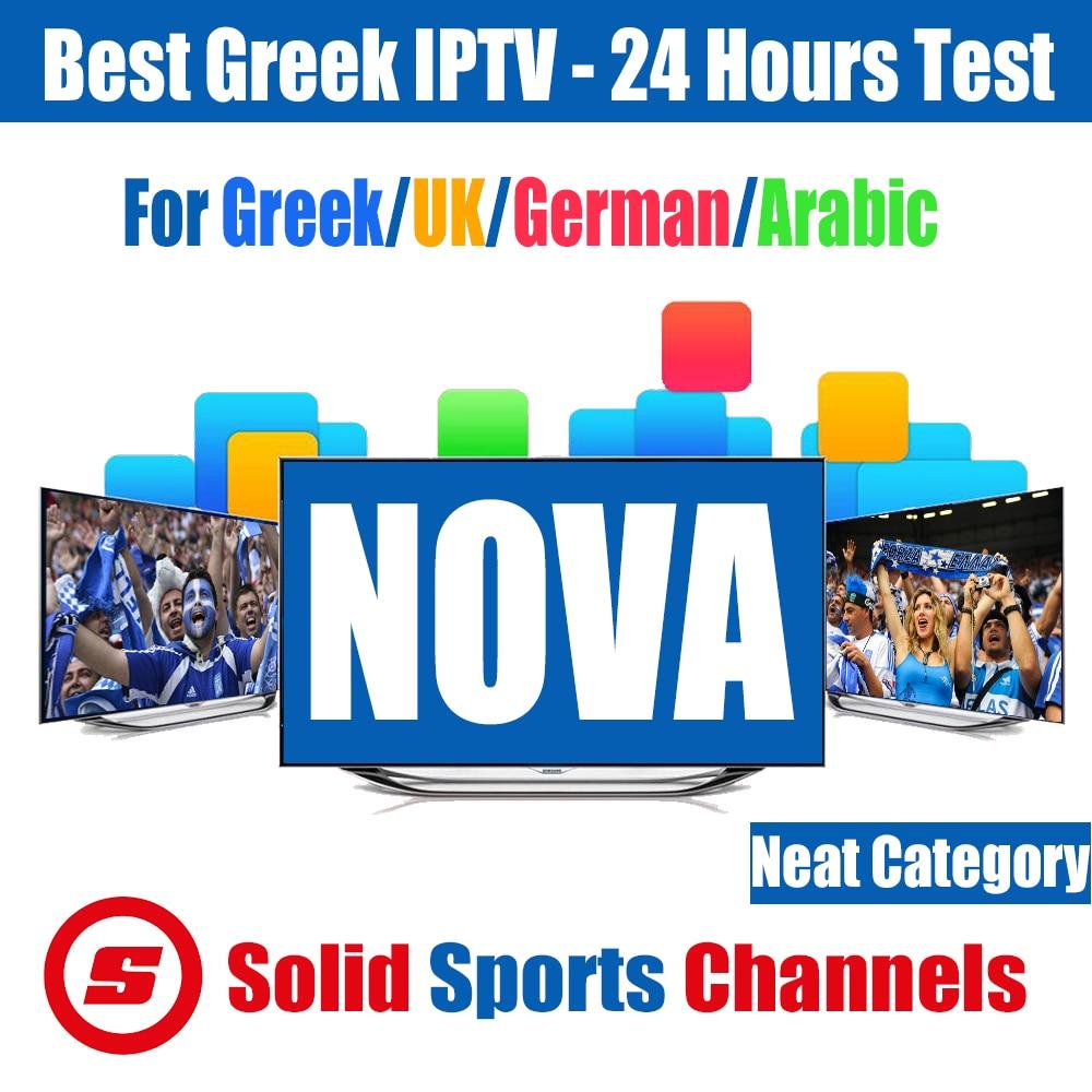 2019 atualizado grego iptv m3u assinatura 5500 + streaming ao vivo esportes estáveis para grécia/reino unido/alemão/chipre/árabe