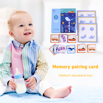 Wooden Toys Montessori Memory Shadow Corresponding Card Children's Puzzle Matching Jigsaw Toy Early Education Building Blocks цена 2017