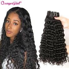 Human Weave Hair Brazilian