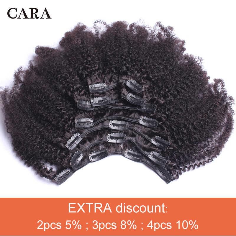 4B 4C Afro perwersyjne kręcone włosy klip w doczepy z ludzkich włosów 7 sztuk 100% brazylijski ludzki włos naturalny kolor klip Ins Remy włosy CARA