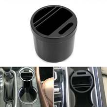 Car seat seam mini storage box coin cell phone cup holder multifunctional