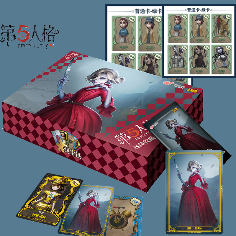 288pcs / Set Identity V Cards Clue Pack Game Kids Toys Girl Boy Collection Cards Christmas Gift Yo Gi Oh Fantasy & Sci-fi 3