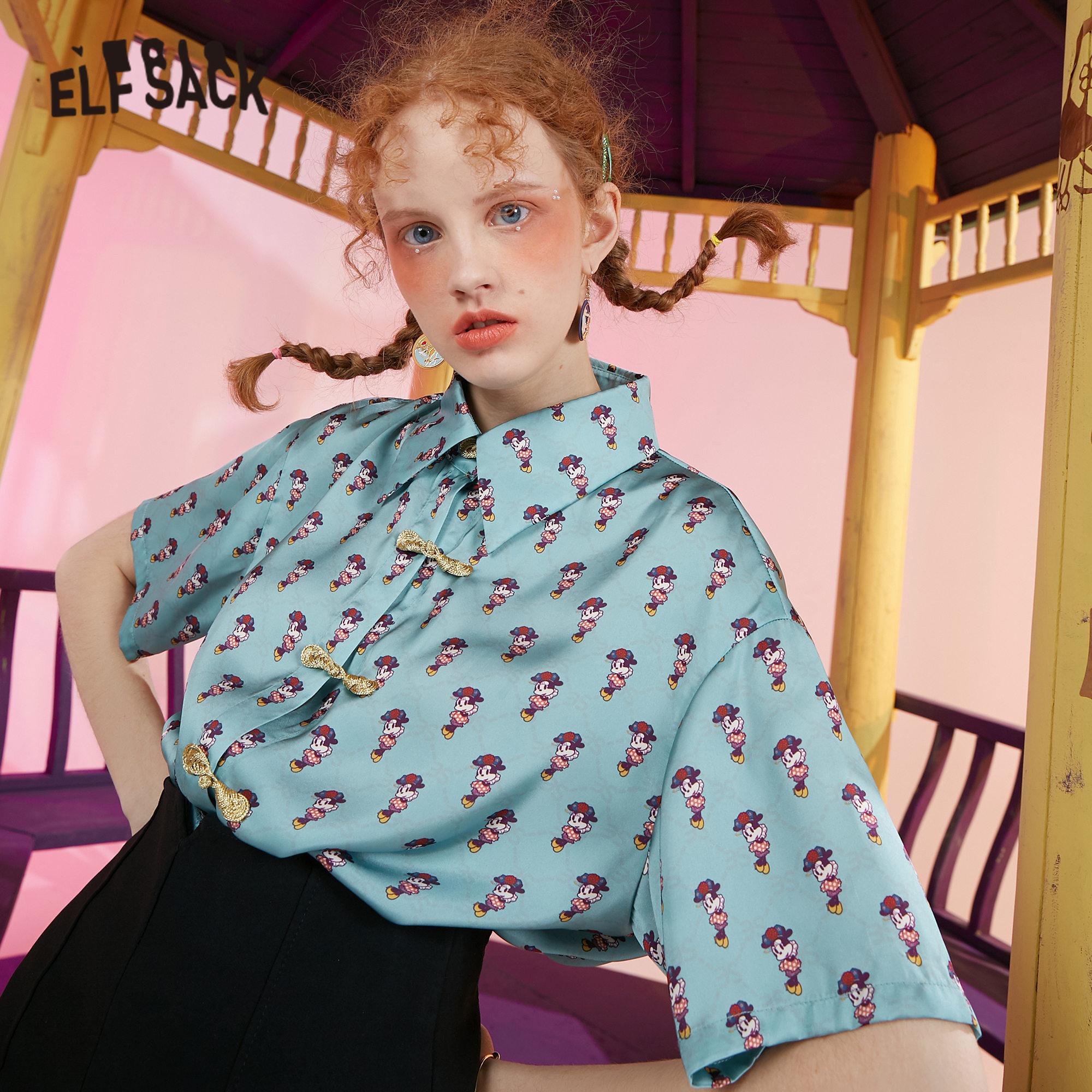 Elfsack зеленый Мышь печати шикарное ожерелье с натуральным жемчугом, на пуговицах, Повседневное атласная рубашка Для женщин 2020 бело Серые Новые летние с коротким рукавом в Корейском стиле, женские, повседневные топы|Блузки и рубашки|   | АлиЭкспресс - одежда