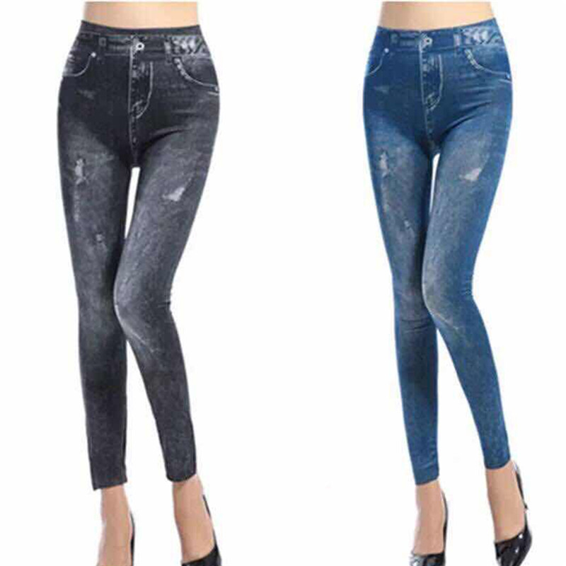 Women's Jeans Leggings High Waist Streetwear Push Up Skinny Pencil Pants Workout Slim Ripped Sexy Demin Leggins Large Size Femme