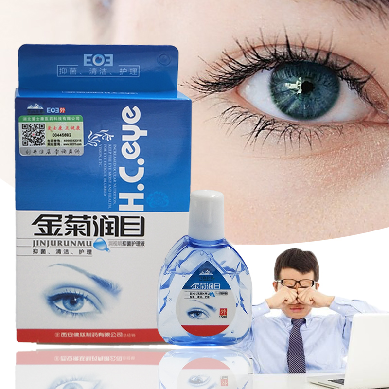 15ml Chinese Medicine Honeysuckle Eye Drops Medical Cleanning Detox Relieves Discomfort Removal Fatigue Relax Massage Eye Care