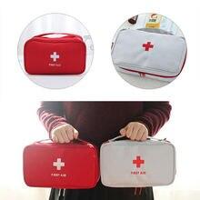 1 шт аптечка первой помощи сумка для хранения и familie открытый