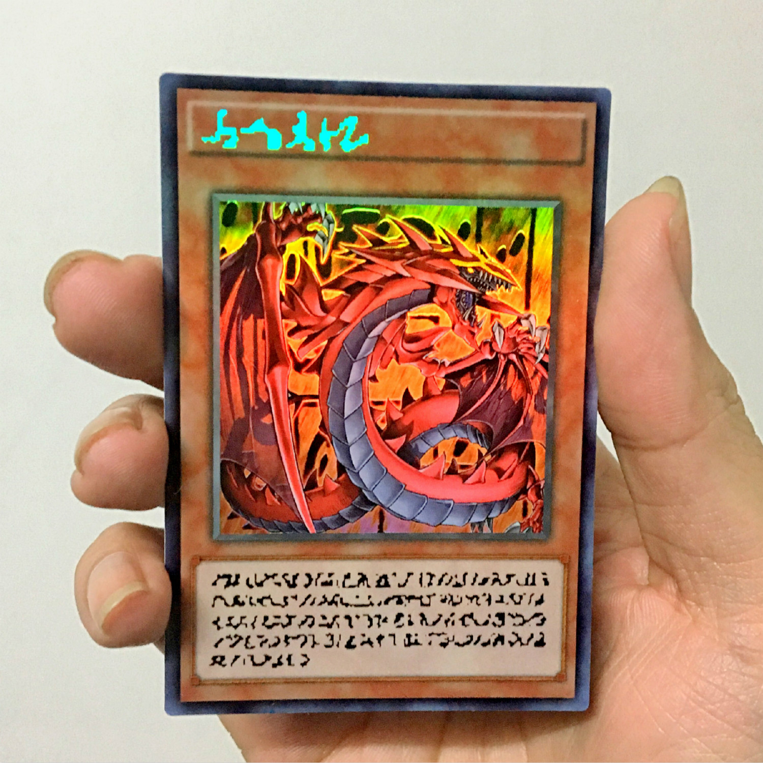 Yu Gi Oh Uria Lord Of Searing Flames DIY Colorful Toys Hobbies Hobby Collectibles Game Collection Anime Cards