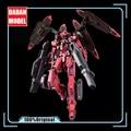 Модель DABAN 8816 MB 1/100 GNY-001F Gundam Astraea Type-F Сборная модель экшн-игрушка фигурки Детские Подарки