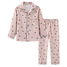 цена на Mudking little Boys Girls Animal Print Pajamas Turn-Down Collar Fruit Clothes 3-10T