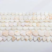 Lacoogh White Natural Mother of Pearl Shell Five-pointed Star Pentagram Rounded Oval Rectangle Beads Approx 39cm/Strand 15 5 strand natural white
