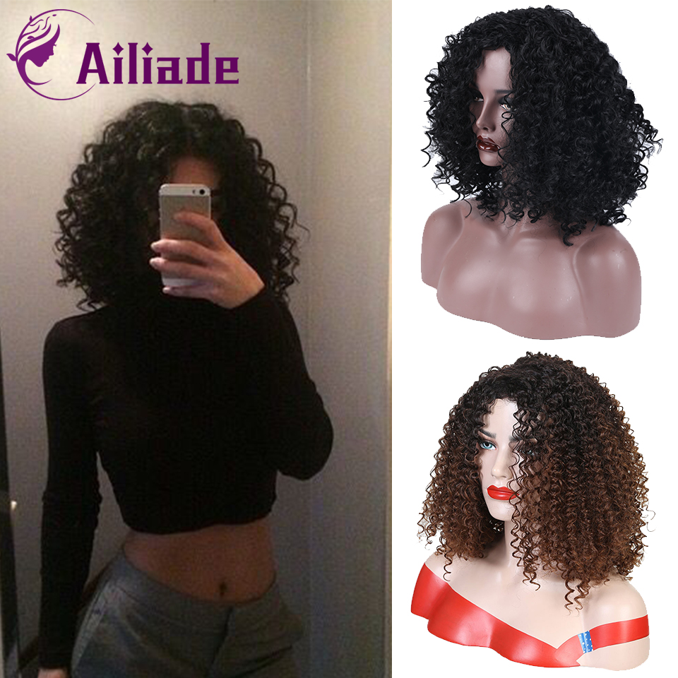 AILIADE 14Inch Short Black Mix Brown Color Kinky Curly Hair Wigs For Black Women African Hairstyles Synthetic Fiber Hair