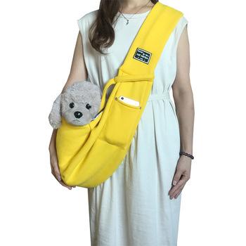 Torby na ramię dla zwierząt torby na ramię Crossbody dla zwierząt wychodzące torby dla psów i torby na koty tanie i dobre opinie nosidło CN (pochodzenie) NYLON SPORT Dla małego pieska wszystkie pory roku Stałe wiatroszczelna