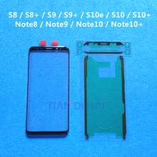 1 pçs frente exterior tela da lente de vidro para samsung galaxy s8 s9 s10 nota 8 9 10 + s10e mais substituição da tela de toque
