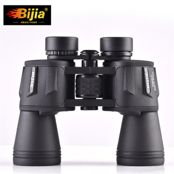 BIJIA Binoculars 7x50 HD Low-light Night Vision Full Metal Mirror Waterproof Super Wide Angle Telescope