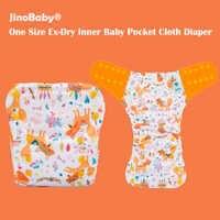 JinoBaby taille unique bébé couches lavables poche couche Ex-Dry intérieur (pas d'insertion)