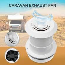 Ventilador silencioso para caravana, rejilla de ventilación de aire de techo, Ventilación de viaje, remolque, furgoneta, Motor de ventilación, 12V