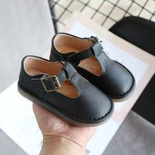 Skhek/детская обувь; Яркие босоножки из искусственной кожи с