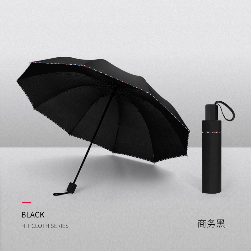 Classic Anti-Tiantang 10 Bone NC Fabric Three-fold Umbrella Plaid Covered Edge Ultra Large Folding Umbrella 65 Solid Color Adver