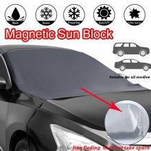 Навес от солнца лобовое стекло Солнечная защита Универсальный Магнит Прочный Зимний оттенок автомобиля Ветровое стекло крышка