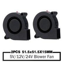 2 sztuk 5015 50mm DC 24V 12V 5V piłka/rękaw bezszczotkowy z turbosprężarką wentylator dmuchawa 50mm x 15mm dmuchawy wentylator chłodnicy dla 3D drukarki