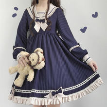 Женское платье с длинным рукавом осенне зимнее в стиле Лолиты
