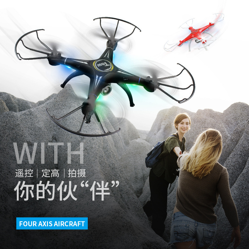 Taw-t1g Remote Control Set High Quadcopter-Upgrade Camera Aerial Photography WiFi Real-Time Transmission Unmanned Aerial Vehicle