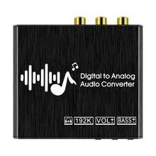 Digital zu Analog Audio Konverter mit Fernbedienung, 192KHz DAC Converter mit Volumen & Bass Einstellung Digital Analog Konverter