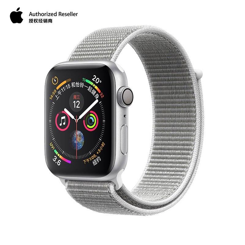 Apple Watch Series 4 argent/or/espace gris boîtier en aluminium avec coquillage/sable rose/boucle de Sport noir, téléphone de fréquence cardiaque intelligent Sport