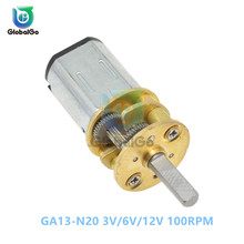 3V 6V 12V 100RPM Mini Micro DC Gear Motor for DIY Toys Smart Car Motor GA13-N20 цена и фото