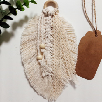 Macramé Woven Wall Hanging Tapestry 1