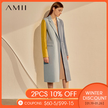 Amii Minimalism Winter Coat Women Fashion Patchwork 100%wool Double-sided Woolen Coat Causal Lapel Calf-length Coat 12040509