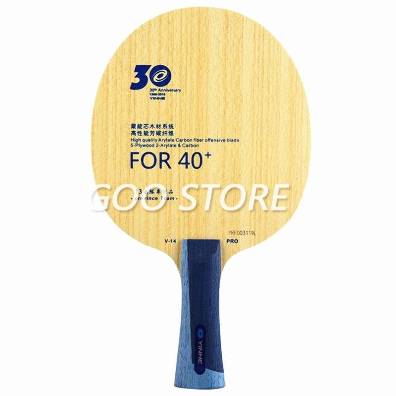 Yinhe v14 pro/provincial V-14 pro arylate carbono alc raquete original yinhe ténis de mesa lâmina ping pong bat/paddle