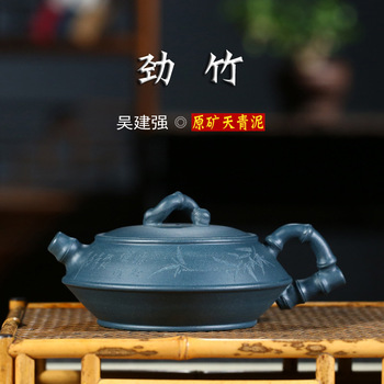by the manual undressed ore azure mud strength of bamboo to make high-quality goods online a undertakes the teapot