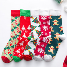 2019 Hot Christmas Socks Womens Lady Gift Winter Cute Ladies Crazy Sock Female Thermal Warm Set