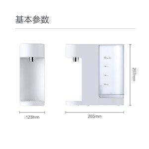 Image 3 - Xiaomi Yunmi дозатор воды, Millet, одна секунда, горячая вода, бар, домашний офис, маленький чайный бар, скорость, электрический чайник 2L
