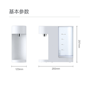 Image 3 - Xiaomi Yunmi Water Dispenser Millet One Second Hot Water Bar Home Office Small Tea Bar Speed Hot Electric Kettle 2L