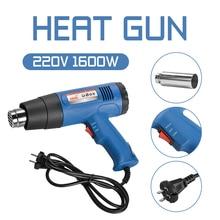 220V 1600W Electronic Heat Gun Hot Air Gun