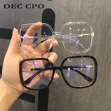 Klasyczny Vintage okulary przeciwsłoneczne damskie ponadgabarytowe kwadratowe rama z tworzywa luksusowy gatunku projektanta jasne szare różowe szkła odcienie Oculos O523 tanie tanio OEC CPO WOMEN SQUARE Dla osób dorosłych Z poliwęglanu Gradient Fotochromowe Przeciwodblaskowe UV400 55mm 60mm