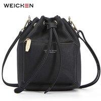 Яркая сумка-мешок Цена 1194 руб. ($14.81) | 119 заказов Посмотреть