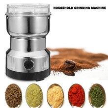 Электрический кофемолка электрическая кухня злаки орехи бобы специи зерно шлифовальная машина многофункциональная домашняя кофемолка