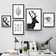 Скандинавский стиль 15 видов искусственных животных символов