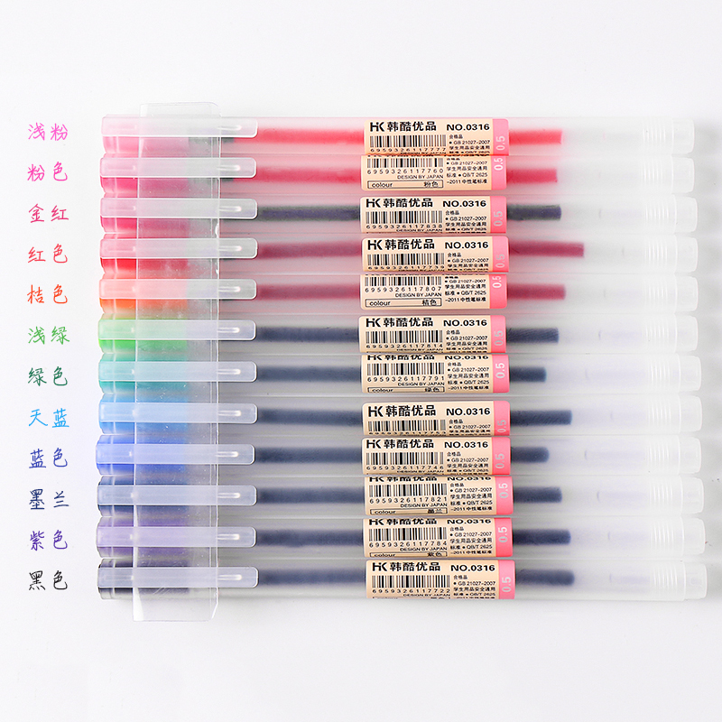 12 Pcs/lot 0.5mm Gel Pen Set Colorfule Cute Ink Maker Pen School Office Supply Muji Style 12 Colours Papelaria Material Escolar