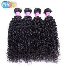 Изготовитель: приблизительпряди волос remy человеческие волосы